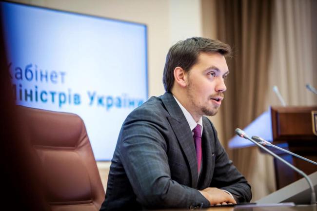 Гончарук заявил, что в 2023 году украинская энергосистема станет частью европейской