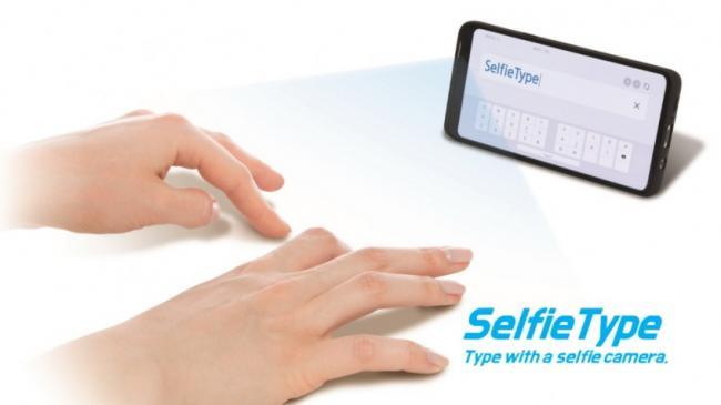 Samsung покажет на CES 2020 новый метод ввода текста