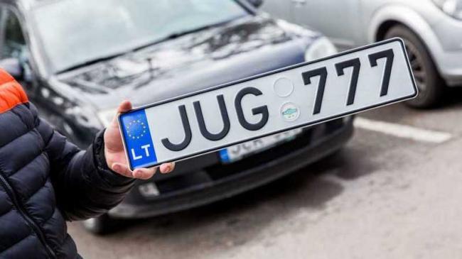В Украине растаможить автомобиль можно будет через Интернет