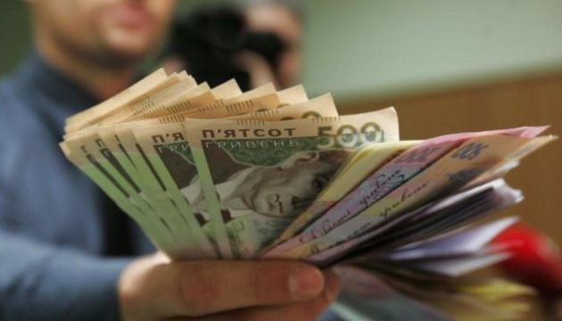 Минимальная зарплата с 1 января выросла до 4723 гривен