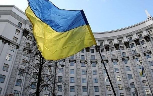 В Украине запустят единый туристический портал