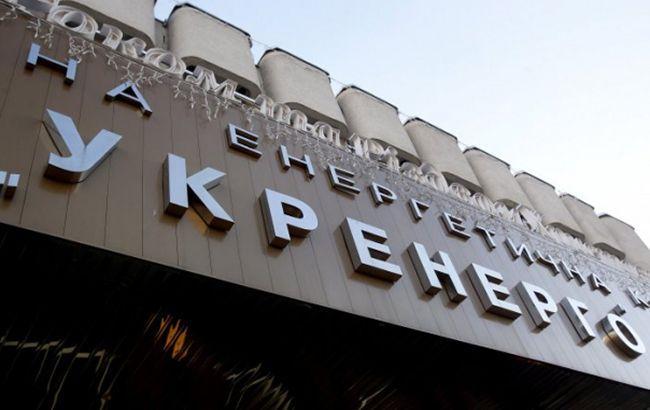 """Кабмин отказался от продажи """"Укргидроэнерго"""", """"Укрэнерго"""" и """"Энергоатома"""""""