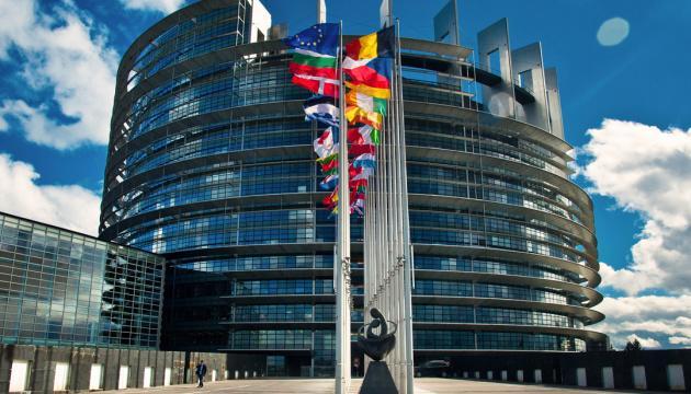 Россия является наибольшей угрозой для ЕС - Европарламент