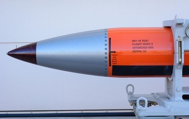 Назван размер ядерного арсенала США
