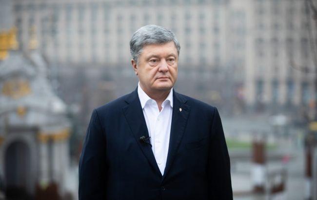 Порошенко: назначение адвоката Януковича в ГБР - это реванш Антимайдана