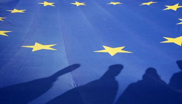 Президент Европарламента заявил о начале реформ в ЕС
