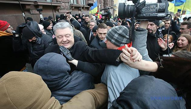 """ГБР заявляет, что депутаты """"Евросолидарности"""" нарушили закон"""