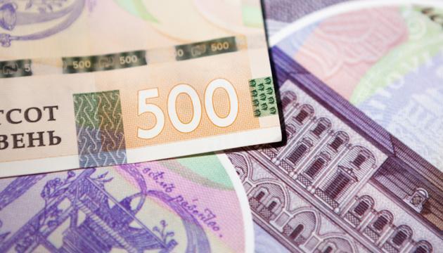 В Украине 1 февраля стартует программа кредитов для микро - и малого бизнеса