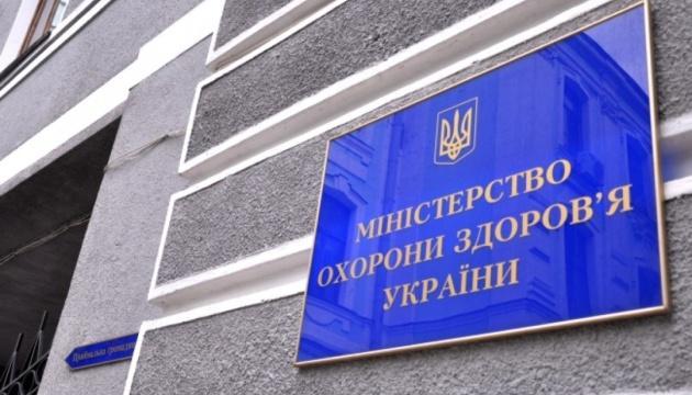 В Украине не зарегистрировали ни одного случая коронавируса