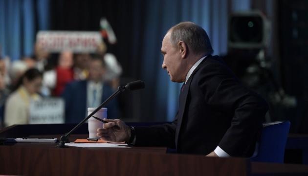 Путин хочет закрепить за собой статус абсолютного хозяина России - СМИ