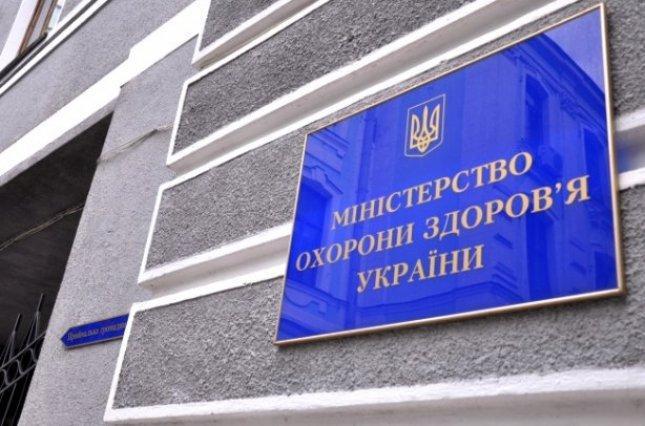 Минздрав готовит проект решений на случай появления коронавируса в Украине