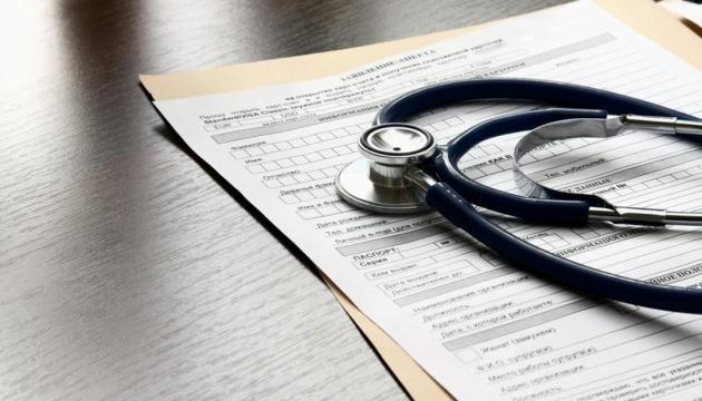 ВОЗ не считает медицинскую систему в Украине слабой
