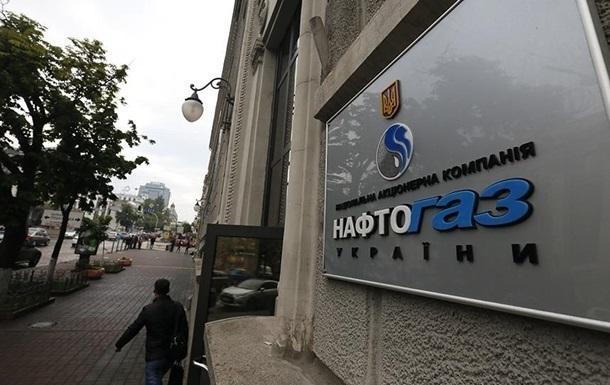 СМИ узнали зарплаты 15 топ-менеджеров Нафтогаза
