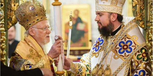 США поздравили Православную церковь Украины с первой годовщиной получения томоса
