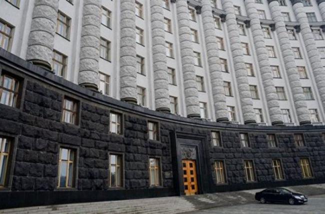Правительство зовет украинцев на топ-должности