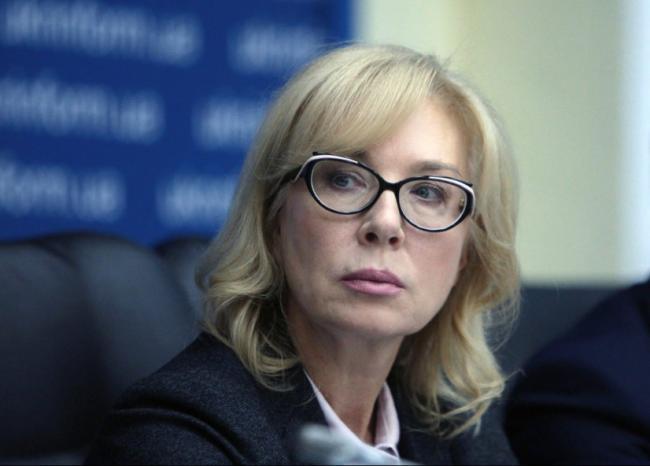 Денисова назвала освобождение украинских узников Кремля приоритетом