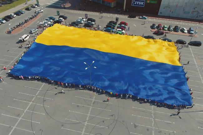 Украинцы назвали основные составляющие патриотизма