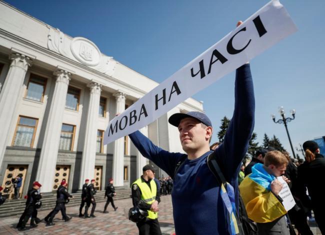 Почти 70% граждан хотят видеть украинский язык единственным государственным