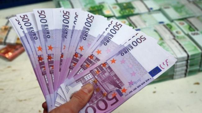 Украина выпустила евроблигации на 1,25 млрд евро с рекордно низкой ставкой