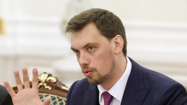 """В сеть слили новую прослушку Гончарука: члены Кабмина обсуждали """"газовый"""" вопрос"""