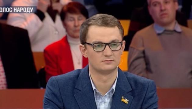 """Депутат """"Слуги народа"""" извинился за совет """"продать собаку"""", чтобы оплатить коммуналку"""