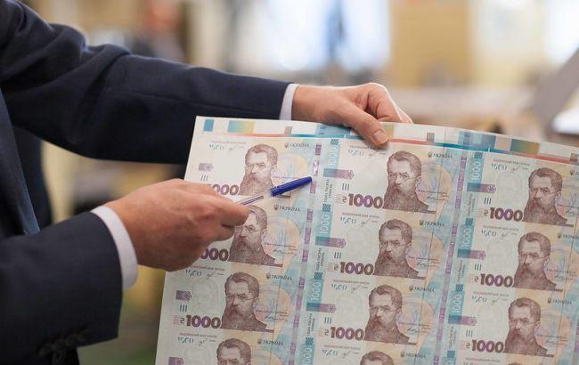 В январе бюджет недополучил 13,8 млрд гривен — Минфин Украины