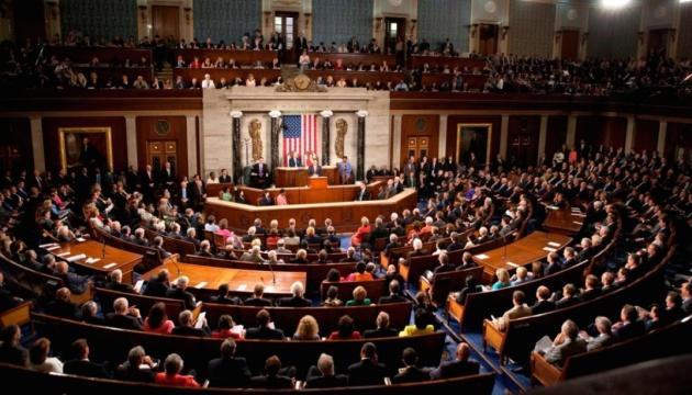 Импичмент в США: некоторые республиканцы сомневаются в законности действий Трампа