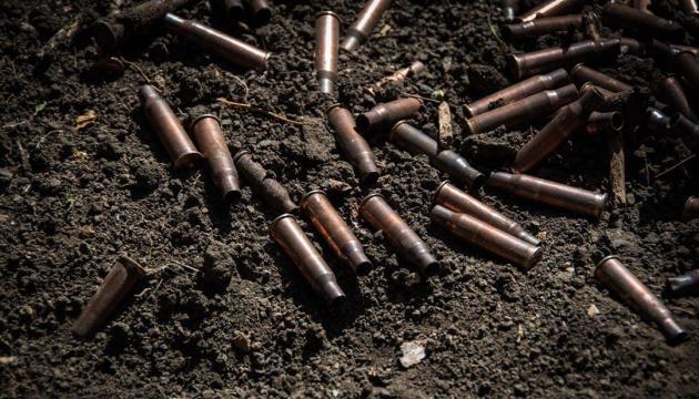 Штаб ООС насчитал с начала года почти 100 вражеских обстрелов на Донбассе