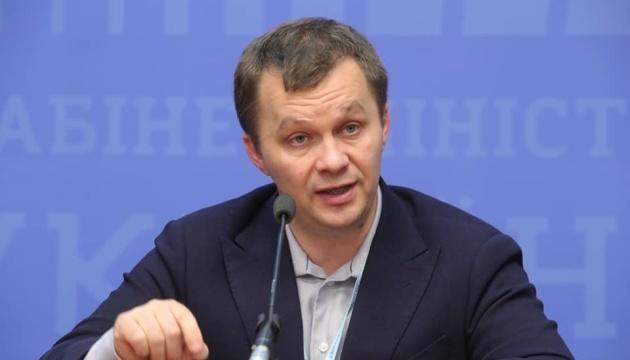 Милованов: в Украине необходимо легализировать и регулировать проституцию