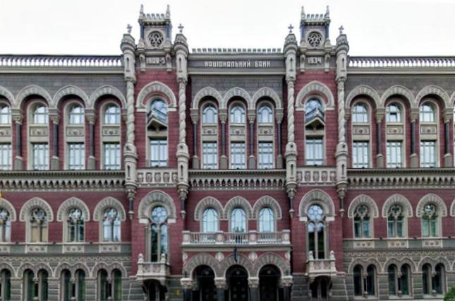 """НБУ доработает """"антиколомойский"""" законопроект – условие МВФ"""