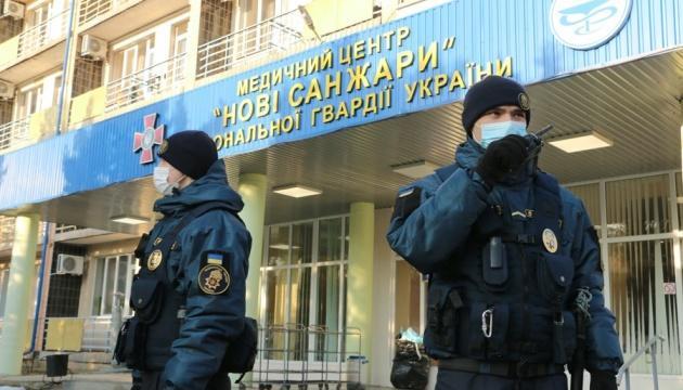 """Минздрав запретил передавать продукты в """"Новые Санжары"""""""