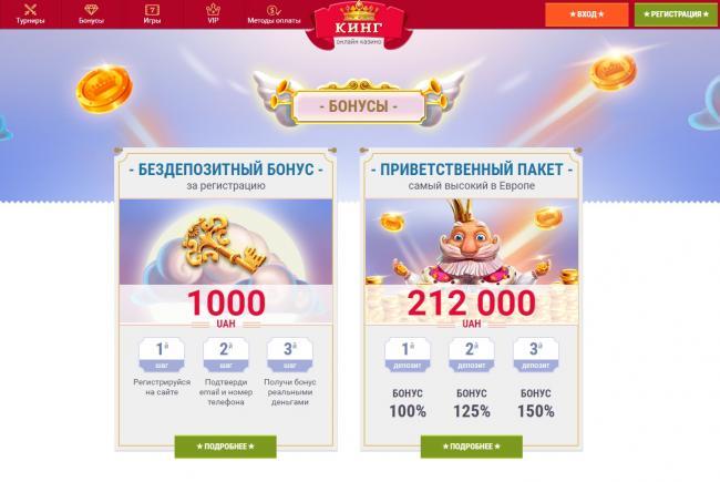 Рулетка казино онлайн и другие игры в Slotoking