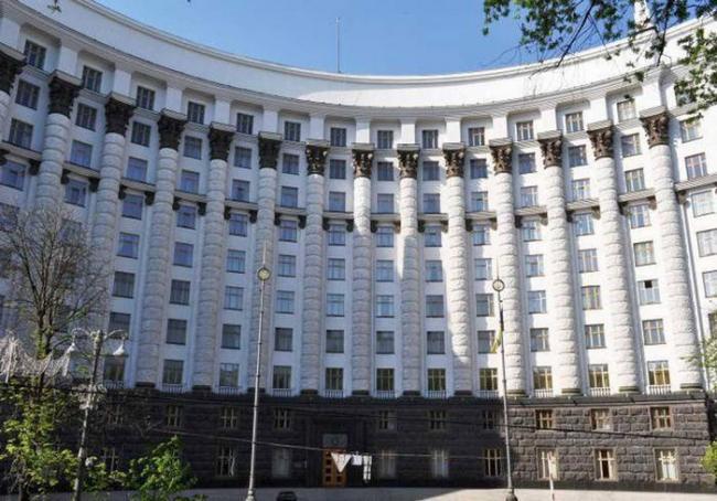 В правительстве анонсировали сокращение чиновников