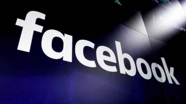 Facebook закроет фирменное приложение для Windows 10 с 28 февраля