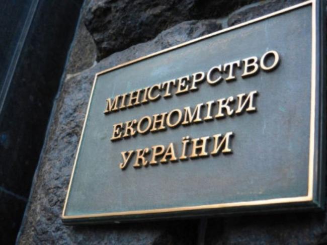 Минэкономики Украины рассчитывает на $50 млрд инвестиций за пять лет