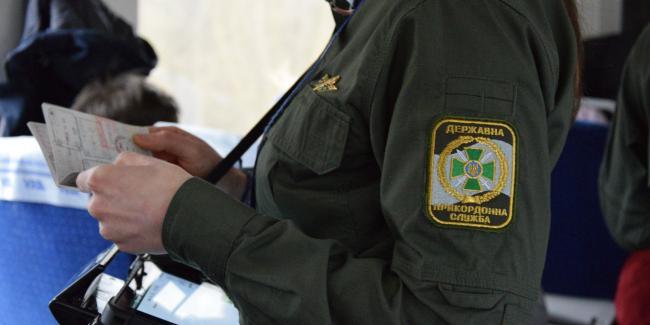 В 2019 году пограничники не пустили в Украину более 3700 россиян