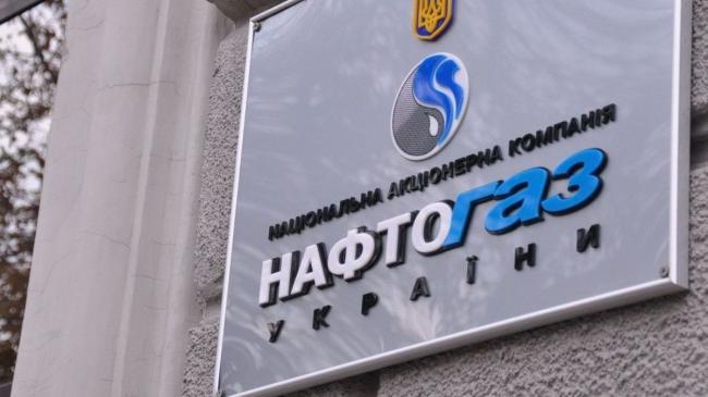"""""""Нафтогаз"""" намерен отключить газ 52 тепловикам из-за долгов"""