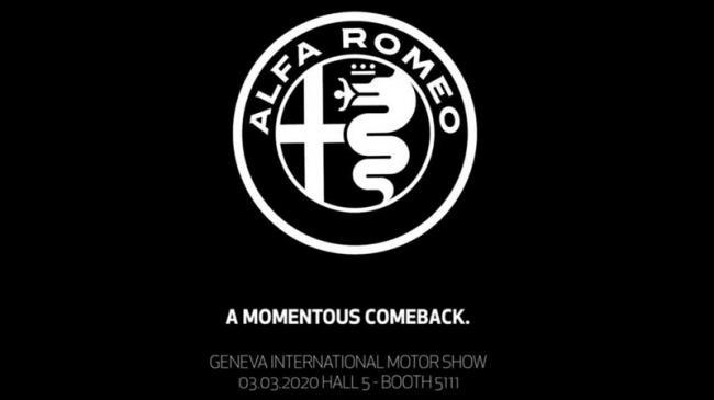 Alfa Romeo обещает «знаменательное возвращение» в Женеве