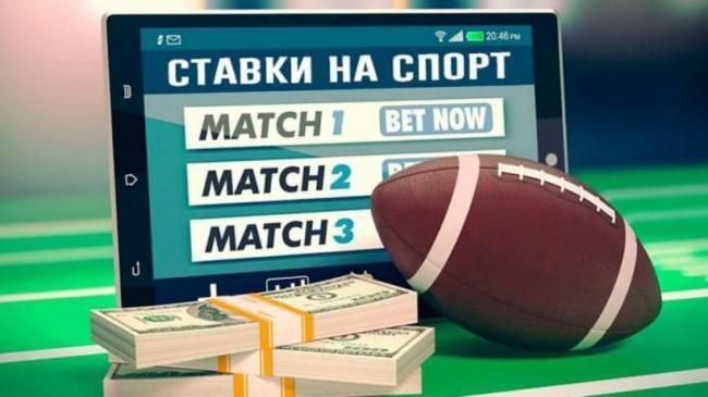 Прогнозы на спорт сегодня от профессионалов Betting Insider
