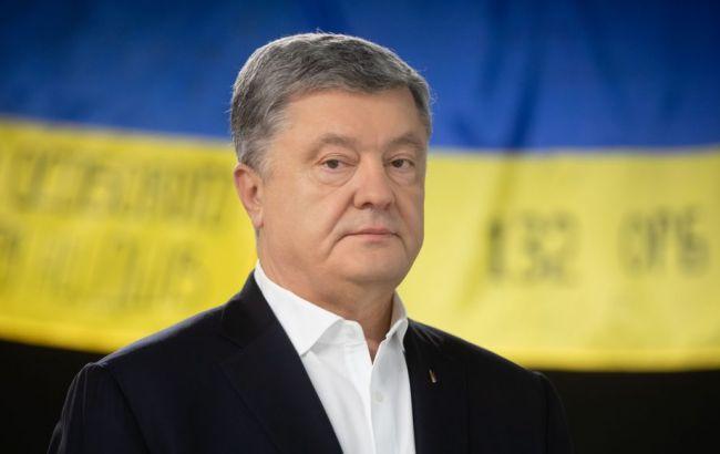 Порошенко: Зеленский не справился ни с одним из кризисов с начала года