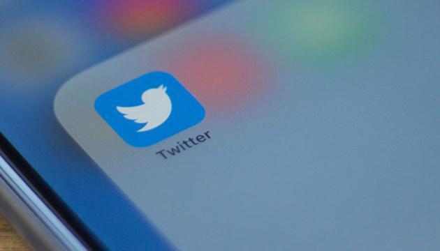 Twitter просит своих сотрудников работать из дома