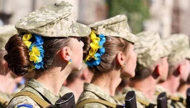 В Вооруженных силах Украины служат около 30 тысяч женщин