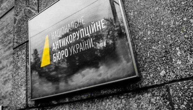 НАБУ открыло уголовное производство о политических преследованиях Порошенко
