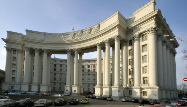 Возвращение украинцев из Египта ожидается в ближайшее время - МИД