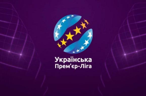 Украинская Премьер-лига приостановлена из-за коронавируса