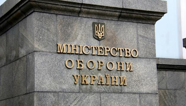 На улицы городов Украины выйдут патрули, усиленные военными