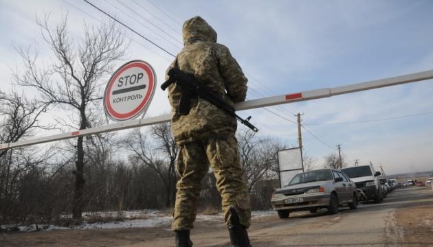 На Донбассе прекращается пропуск через линию разграничения