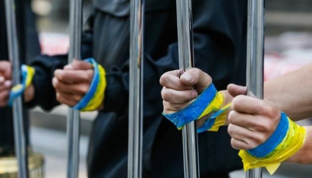 США призывают Россию немедленно освободить всех украинских политзаключенных