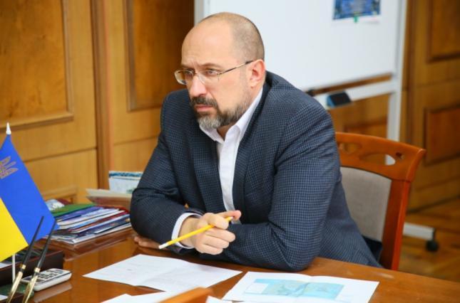 """Кабмин утвердил новую версию """"антиколомойского закона"""""""