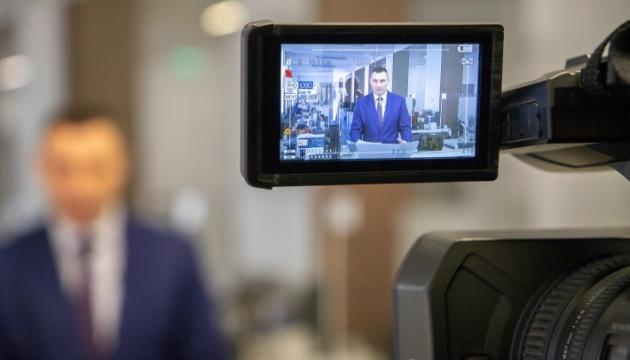 Кличко просит МВД штрафовать киевлян за нарушение карантина